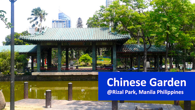 The Chinese Garden at Rizal Park Manila Philippines