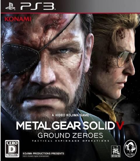 metal gear solid v ground zeroes crack torrent download