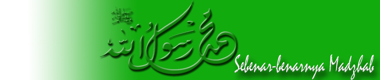 """""""Hadits Shahih adalah Madzhab-ku"""" (Imam As-Syafi'i)"""