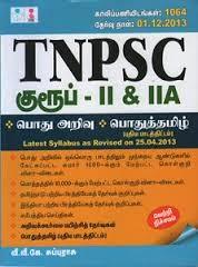TNPSC Group IIA