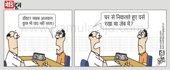 medical cartoon, medical comics, meditoon, doctor cartoon, hindi comics, web comics