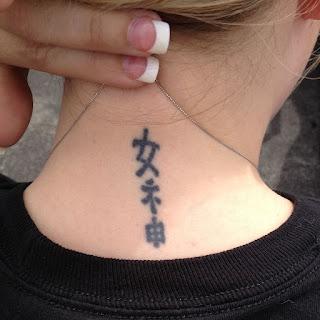 misspelled kanji / hanzi tattoo