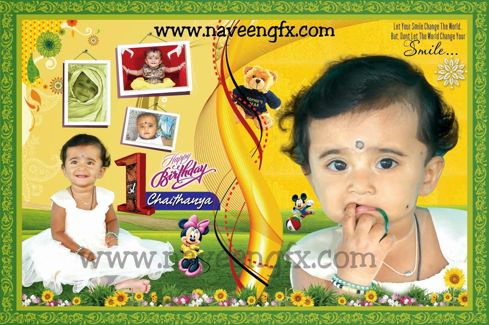 1st birthday flex banner design psd template free downloads ...