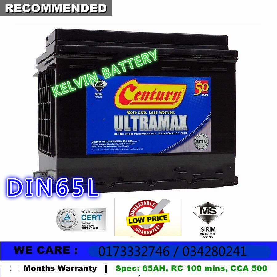 ultramax D65L