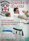 """""""karate & sports"""""""