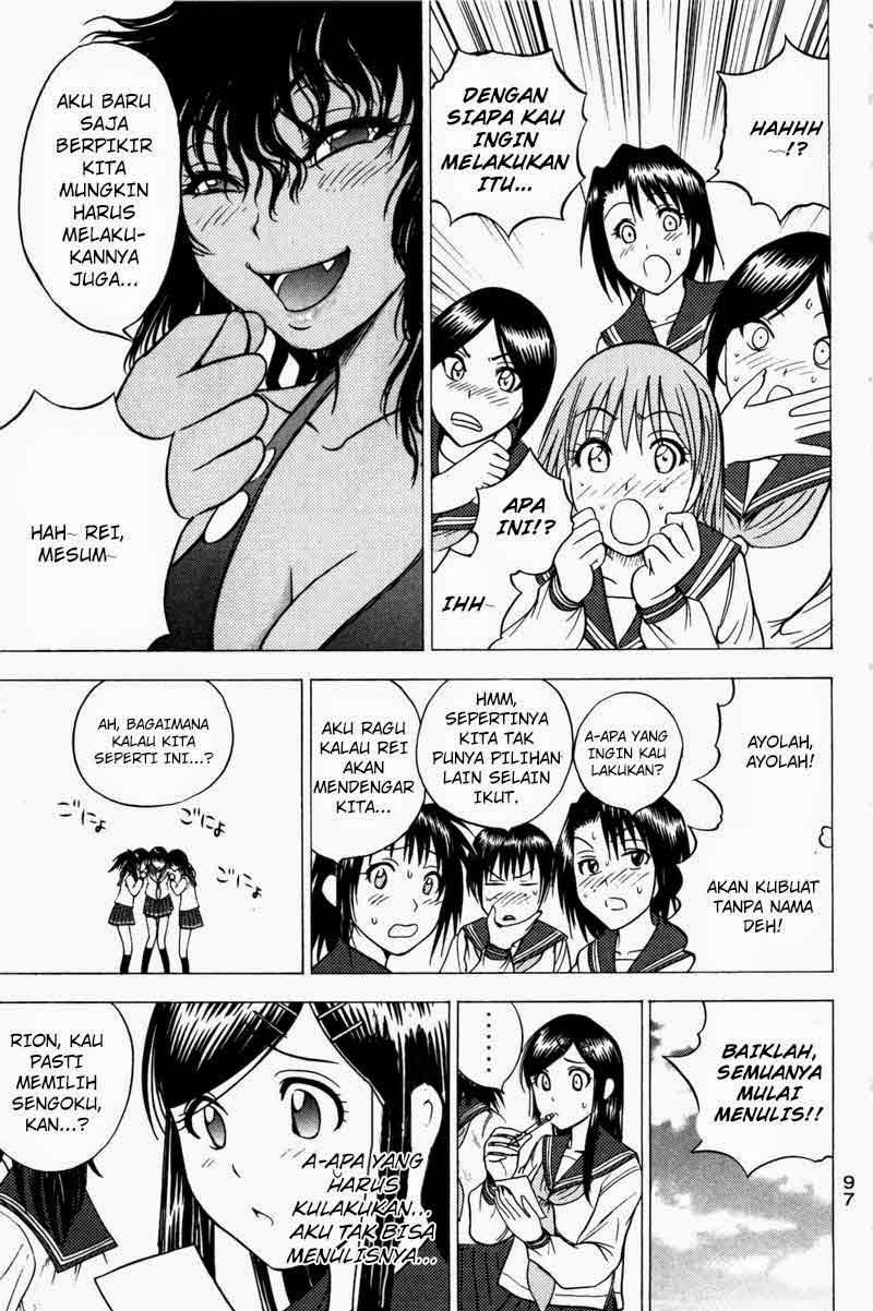 Dilarang COPAS - situs resmi www.Mangaku.web.id - Komik cage of eden 072 - suka kebaikan hatinya 73 Indonesia cage of eden 072 - suka kebaikan hatinya Terbaru 12|Baca Manga Komik Indonesia|