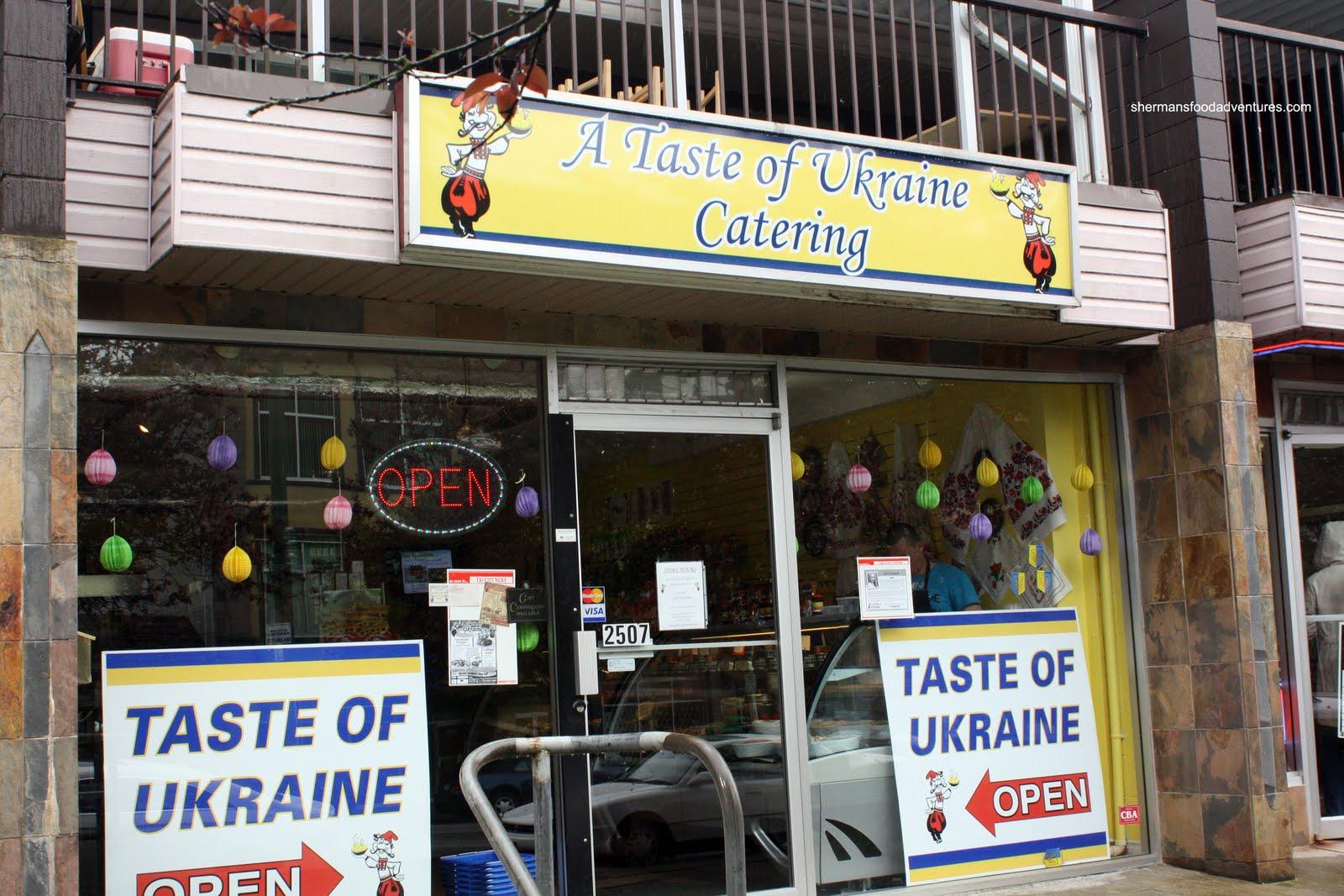 A Taste Of Ukraine