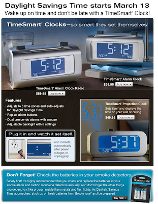 Click to view this Feb. 28, 2011 Brookstone email full-sized