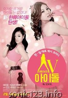 AV Idol 2012 AV偶像