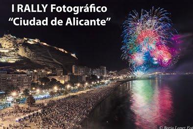 I RALLY FOTOGRÁFICO (BASES Y PREINSCRIPCIÓN)