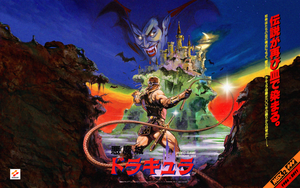 Va de Retro 5x01: Vampire Killer