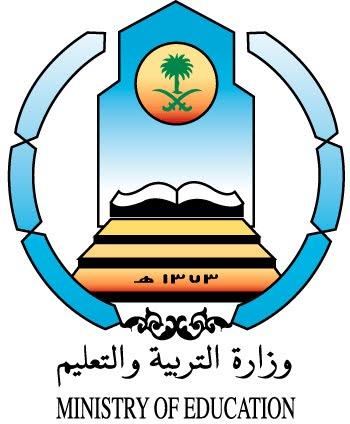 المتوسطة وزارة التربية والتعليم نتائج