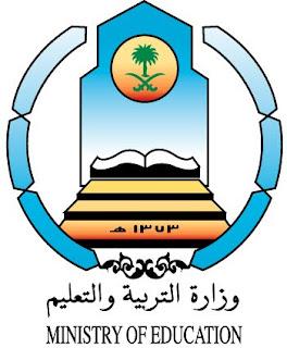 نتائج المرحلة المتوسطة وزارة التربية والتعليم نتائج متوسط طلاب طالبات %25D9%2588%25D8%25B2