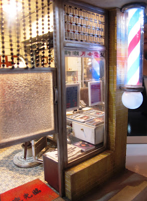 Exterior of a miniature Hong Kong barber shop.