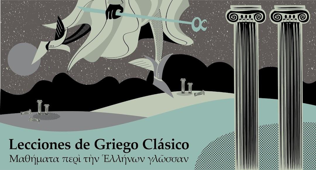 Curso de Griego Clásico (Μαθήματα περὶ τὴν Ἑλλήνων Γλῶσσαν)