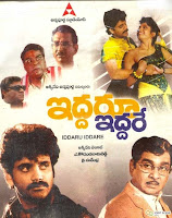 Iddaru Iddare Old Telugu Mp3 Songs