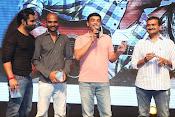 Nee Jathaga Nenundali Audio-thumbnail-1