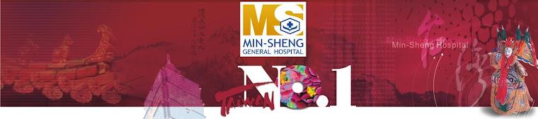 Min-Sheng Hospital Taiwan banner