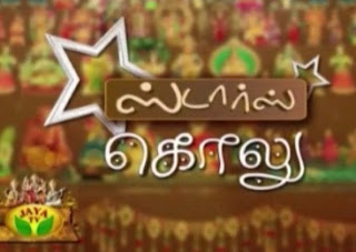 Watch Stars Golu 22-10-2015 Jaya Tv 22nd October 2015 Vijayadasami,Ayudha Pooja Special Program Sirappu Nigalchigal Full Show Youtube HD Watch Online Free Download