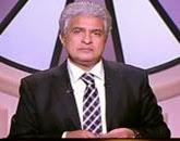 برنامج العاشرة مساءاً مع وائل الإبراشى  حلقة  الأربعاء 19-11-2014