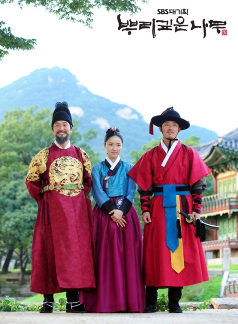 synopsis Deep Rooted Tree ep 14