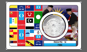 1 DiRHAM PASCA PRU-14 (6-04/2018)