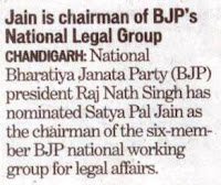 Satya Pal Jain is chairman of BJP's National Legal Group