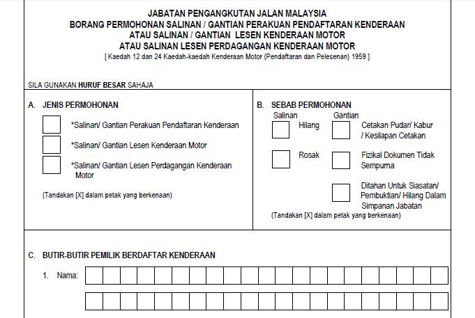 Insuran Kereta Kenderaan Takaful Ikhlas E Agent Takaful Malaysia