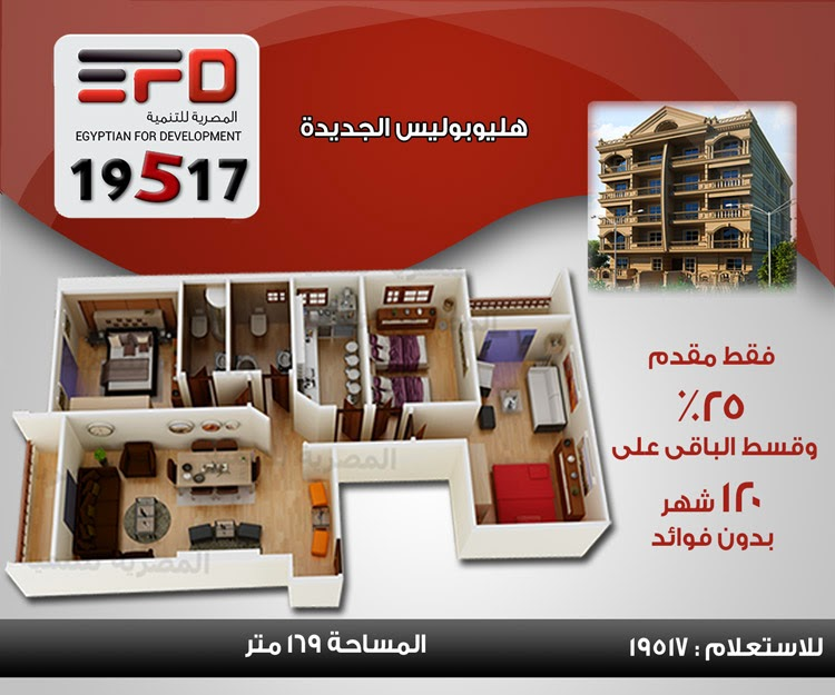 besides al shorouk city in new heliopolis city