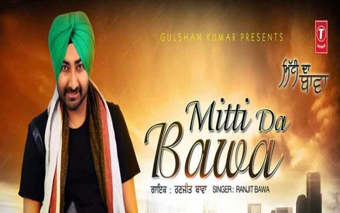 bandook lyrics & hd official video - ranjit bawa  mitti da bawa