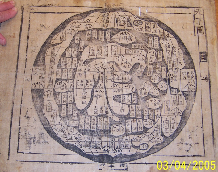 Outdoor gadgets ancient world maps found in 1972 by dr harris in a korean antique shop it is said the map is around 2200bc and his claimed that chinese was the first to find america gumiabroncs Images