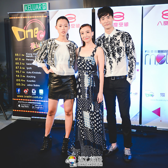 Shir Chong 张嘉汶 (@shir.oh.shir) , Lynn Lim林佩盈 and Sean Feng 冯翔 at I Wanna Be A Model 2016 Press Conference
