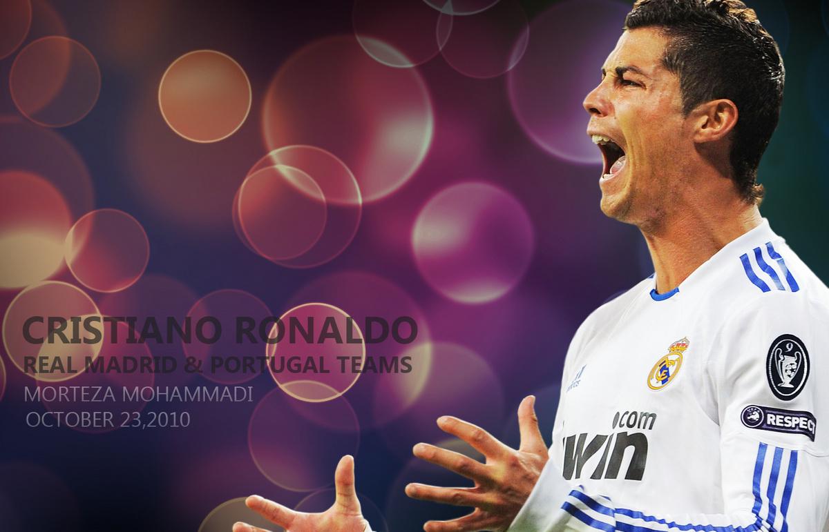 http://4.bp.blogspot.com/-GuywDYNgyxo/T2kRDZ8HqnI/AAAAAAAAB-g/puhti-trh8s/s1600/Cristiano-Ronaldo-Scream.jpg