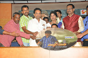 Master Basha Movie Audio launch photos-thumbnail-2