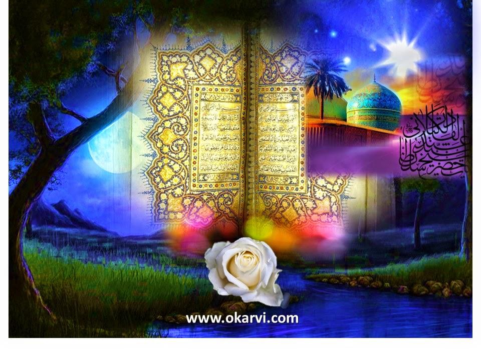 hazrat shaiekh abdul qaadir jeelaani  speech translation allama kokab noorani okarvi