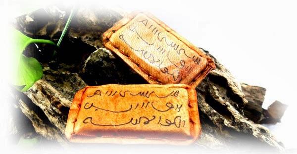 azimat menang judi | jimat judi | mantra maen kartu