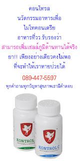 http://www.kontroldc.com/kontrol-mitochondria/