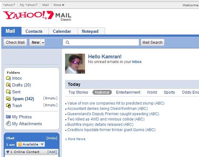 yahoo mail login screen - photo #33