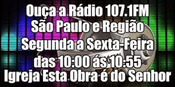 Radio 107.1 São Paulo