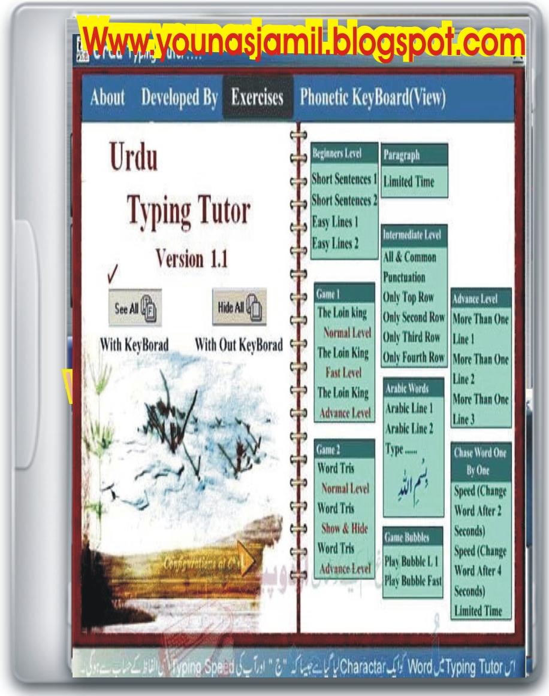 Download TypingMaster Typing Tutor Pro