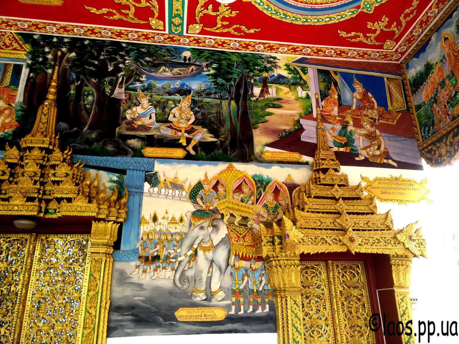 Южный Лаос