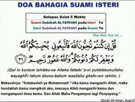 Dp Bbm Doa Istri Untuk Suami Okey Lho