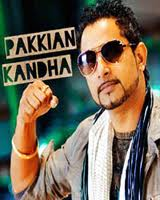 Pakkian Kandha Geeta Zaildar Mp3 Songs 2011