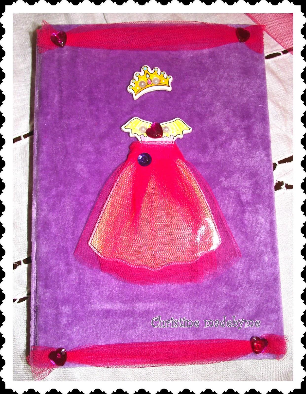 Παιδικό πάρτυ πριγκίπισσα