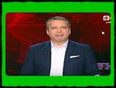 --برنامج الحياة اليوم مع تامر أمين --حلقة السبت 27-8-2016