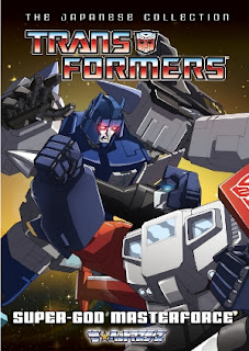 Transformers Masterforce Serie Animacion