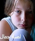 صور اطفال حزينة,مكتوب عليها كلام حزين,اطفال تبكي
