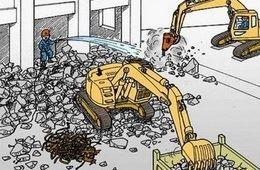 الأمن السلامة في مواقع البناء