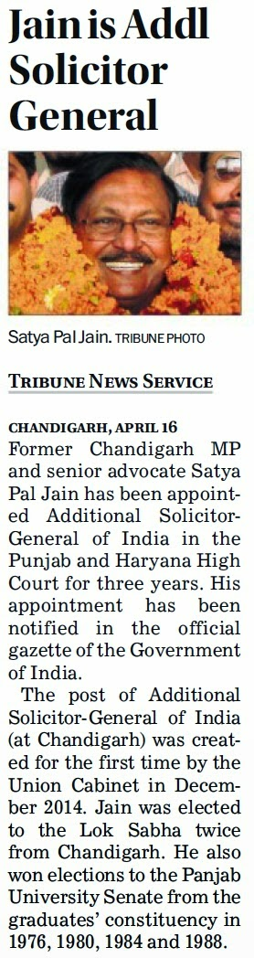 Jain is Addl Solicitor General