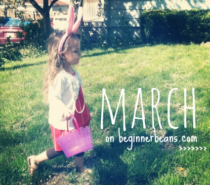 March on BeginnerBeans.com